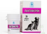 Ветеринарный препарат Лактоферон