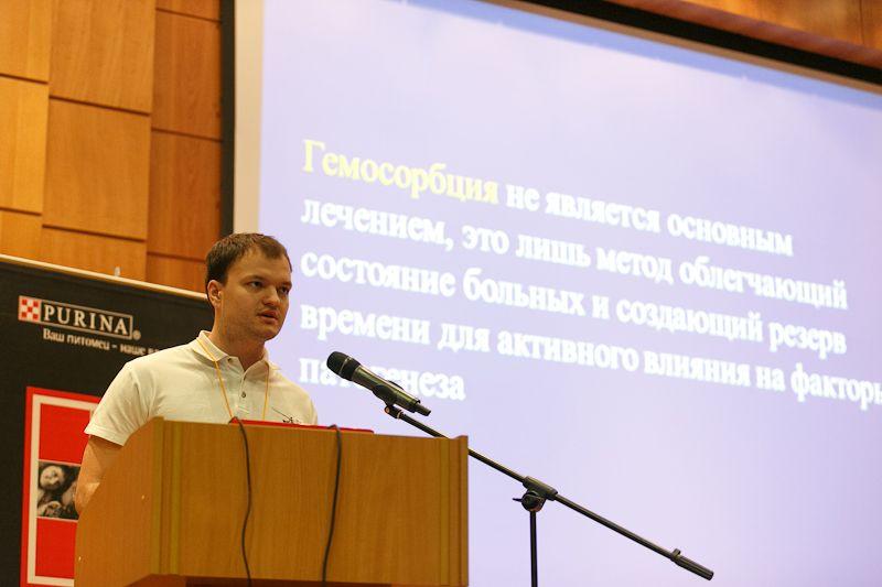 Ветеринарная конференция в Красноярске