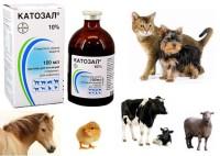 Ветеринарное средство Катозал