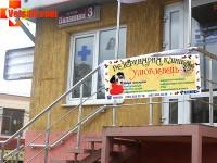 """Ветеринарная клиника """"Любимец"""" в Виннице"""