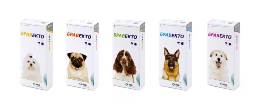 bravecto таблетки купити в вінниці 600 грн.